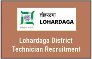 Lohardaga District Technician Recruitment