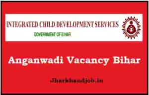 Anganwadi Vacancy Bihar