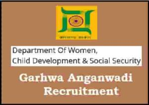Garhwa Anganwadi Recruitment