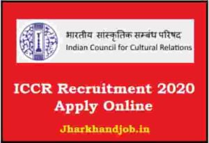 ICCR Recruitment 2020 Apply Online