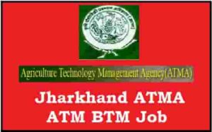 Jharkhand ATMA ATM BTM Job