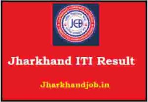 Jharkhand ITI Result