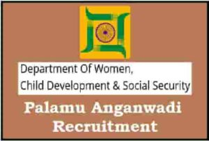 Palamu Anganwadi Recruitment