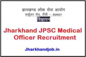 Jharkhand JPSC Medical Officer Recruitment