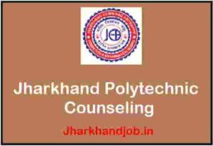 Jharkhand Polytechnic Counseling