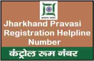 Jharkhand Pravasi Registration Helpline Number