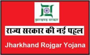 Jharkhand Rojgar Yojana