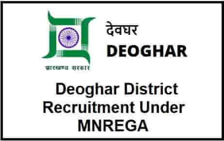 Deoghar District Recruitment 2020 Under MNREGA