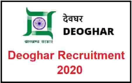Deoghar Recruitment 2020