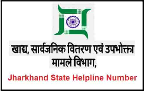 Jharkhand State Helpline Number