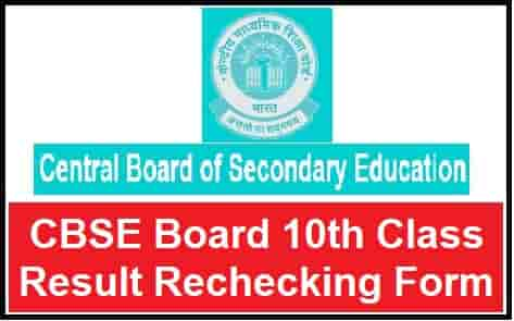 CBSE Board 10th Class Result Rechecking Form