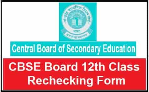 CBSE Board 12th Class Rechecking Form