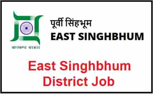 East Singhbhum District Job