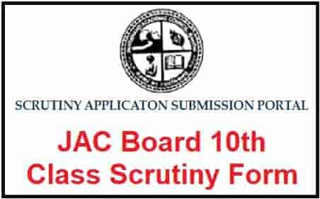 JAC Board 10th Class Scrutiny Form