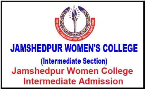 Jamshedpur Women College Intermediate Admission