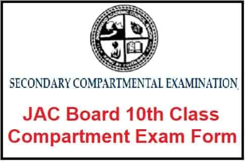 JAC Board 10th Class Compartment Exam Form