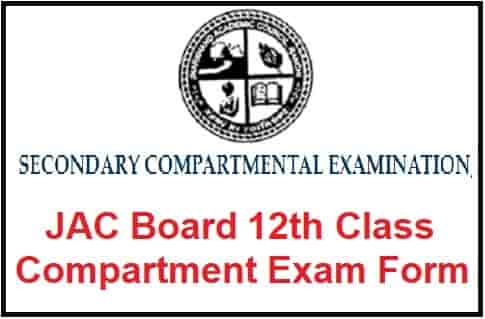JAC Board 12th Class Compartment Exam Form