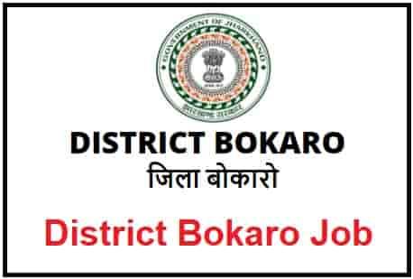 Bokaro Job