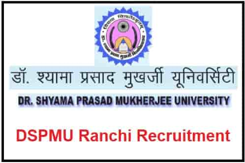 DSPMU Ranchi Recruitment