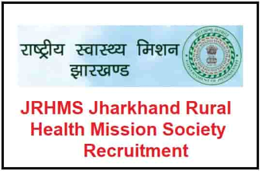 JRHMS Jharkhand Rural Health Mission Society Recruitment