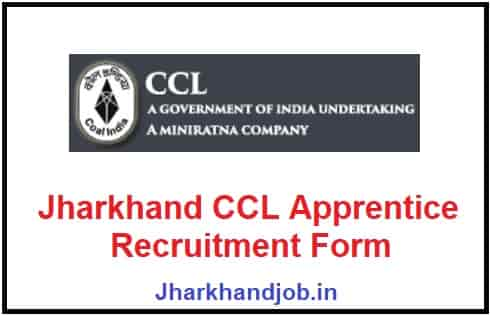 Jharkhand CCL Apprentice Recruitment Form