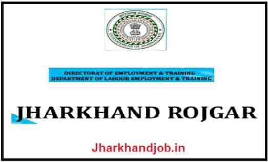Jharkhand Rojgar