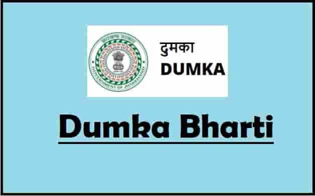 Dumka Bharti