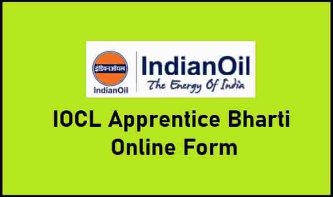 IOCL Apprentice Bharti Form