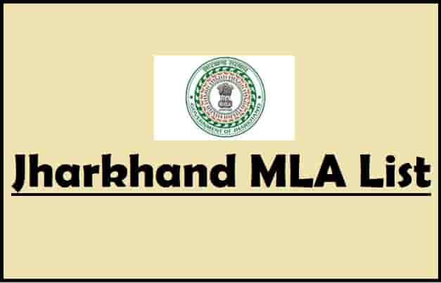 Jharkhand MLA List