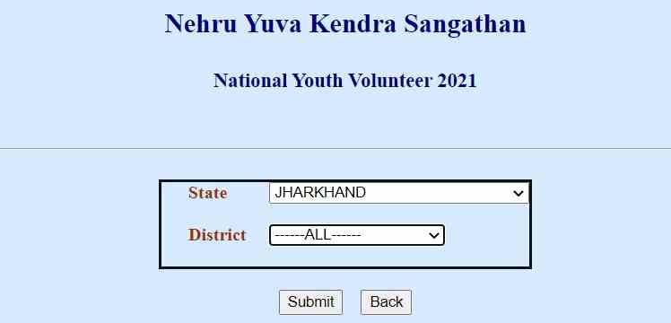 NYKS National Youth Volunteer Bharti Online Form 2021