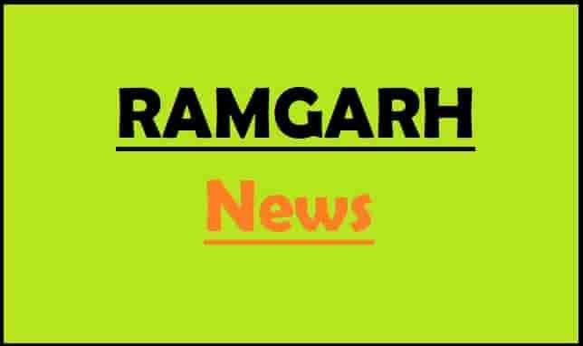 Ramgarh News