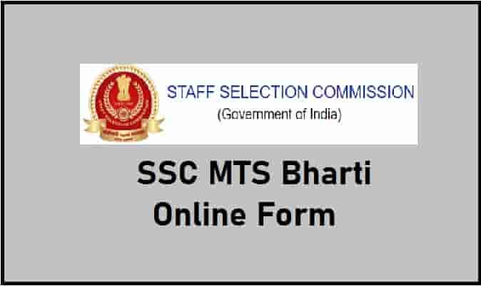 SSC MTS Bharti Online Form