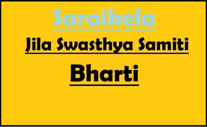 Saraikela Jila Swasthya Samiti Bharti