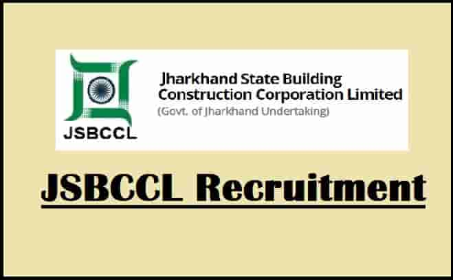 JSBCCL Recruitment 2021