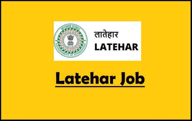 Latehar Job