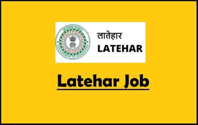 Latehar Job