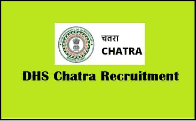 DHS Chatra Recruitment