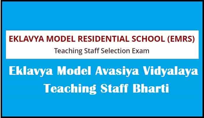 Eklavya Model Avasiya Vidyalaya Teaching Staff Bharti
