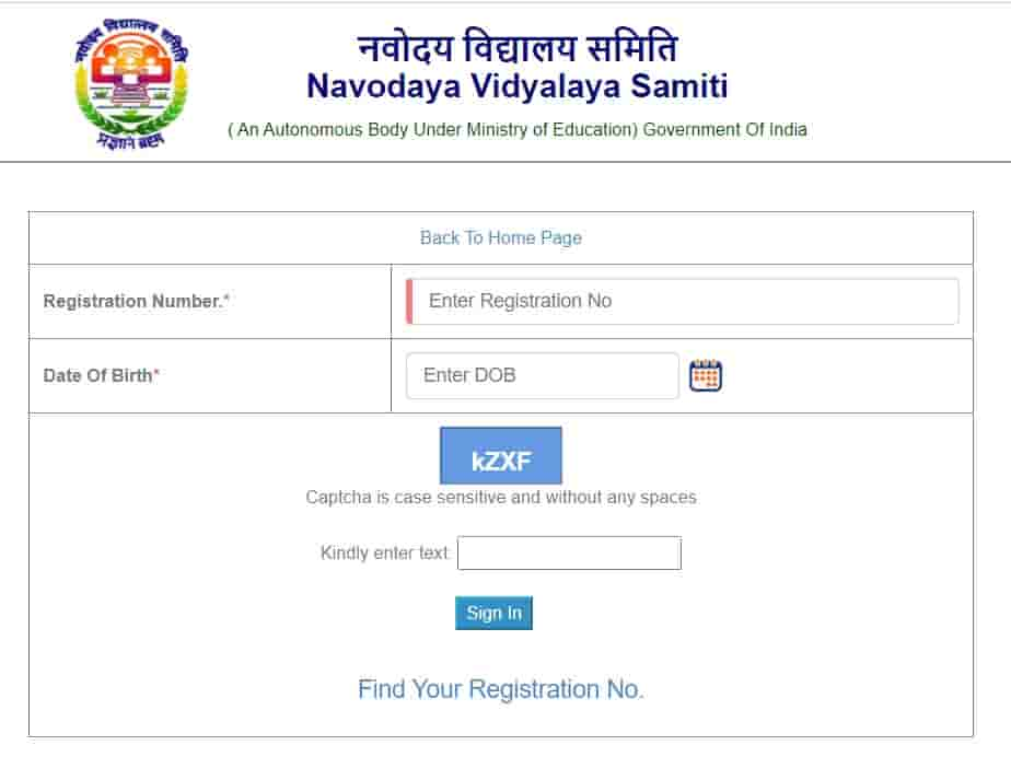 JNV 6th Class Entrance Test Admit Card 2021