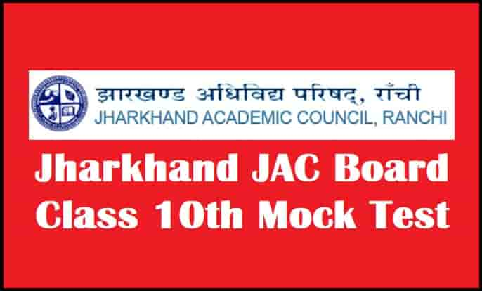 Jharkhand JAC Board Class 10th Mock Test