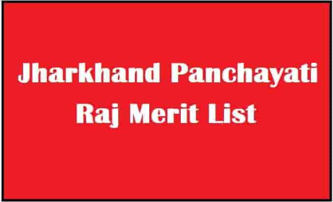 Jharkhand Panchayati Raj Merit List