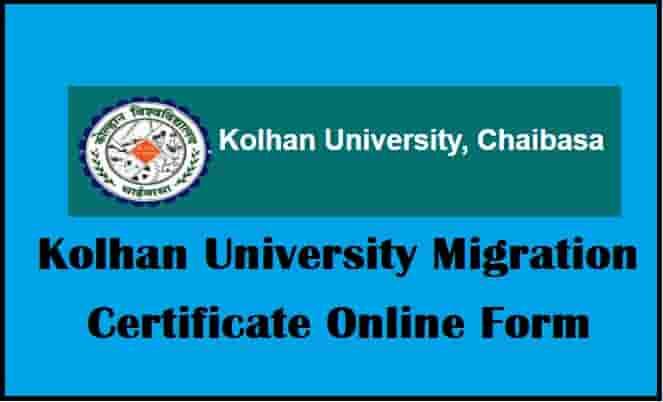 Kolhan University Migration Certificate Online Form