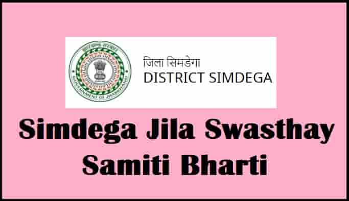 Simdega Jila Swasthay Samiti Bharti