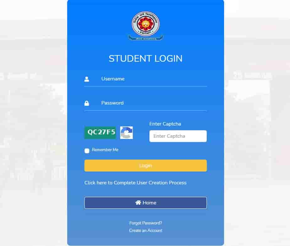 VBU Migration Certificate Online Form Filling