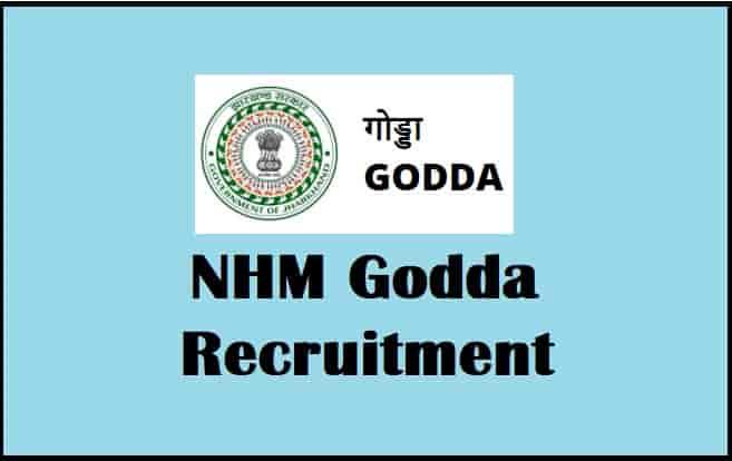 NHM Godda Recruitment