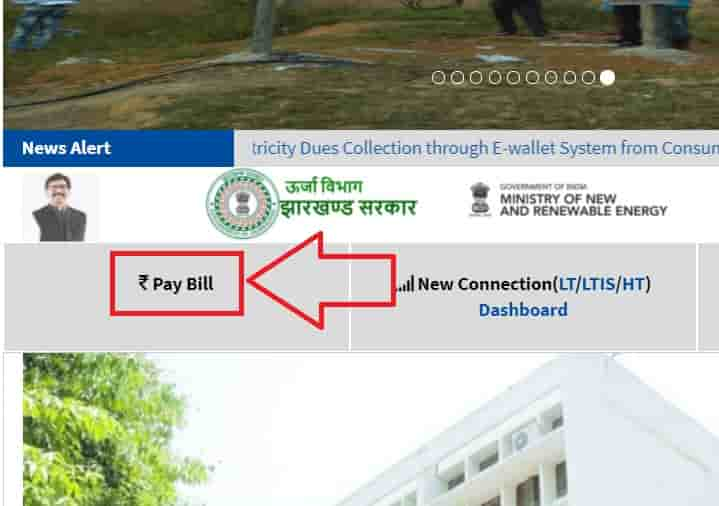 How to pay online Jharkhand electricity bill