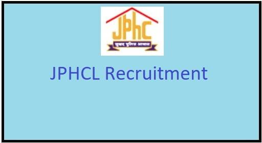 JPHCL Recruitment