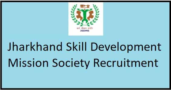 Jharkhand Skill DMS Recruitment
