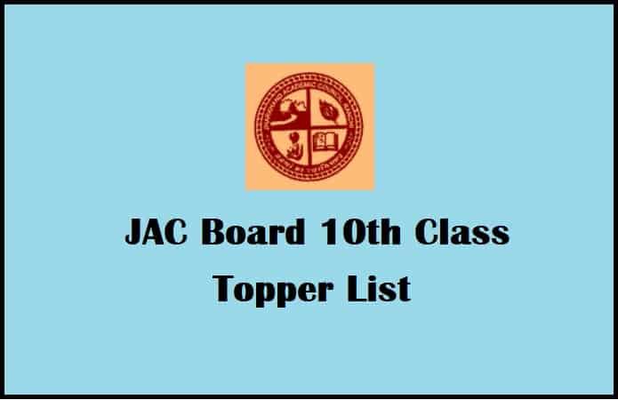 JAC Board 10th Class Topper List