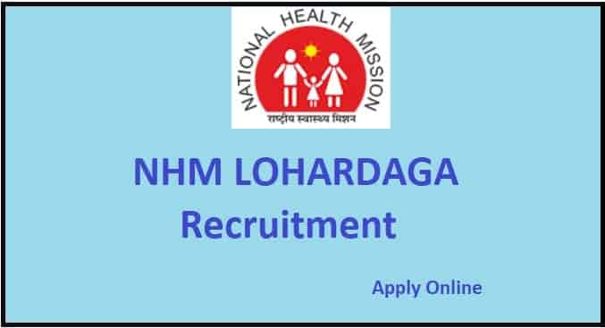 NHM Lohardaga Recruitment